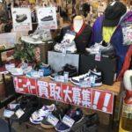 埼玉県でスニーカーを売るならドンドンダウン熊谷店へ!
