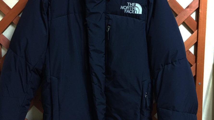 【メンズ】THE NORTH FACE  Baltro Light Jacket バルトロライトジャケット