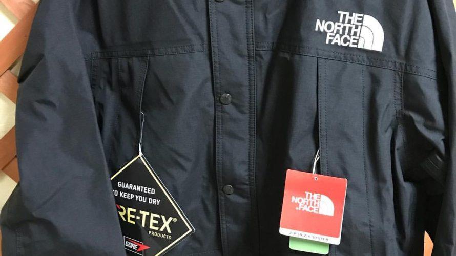 【メンズ】THE NORTH FACEマウンテンライトジャケット