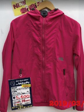 ザ・ノースフェイスピンクジャケット