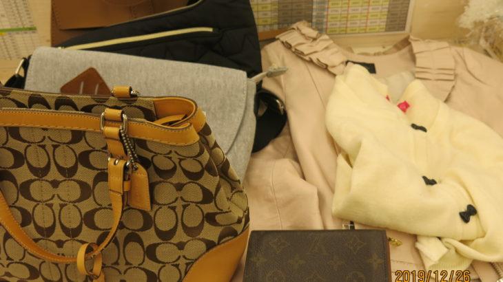 古着屋でも高級ブランド品が高く買い取れる理由